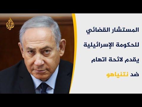 نتنياهو: الإعلام واليسار والقضاء يستهدفونني لأغراض انتخابية