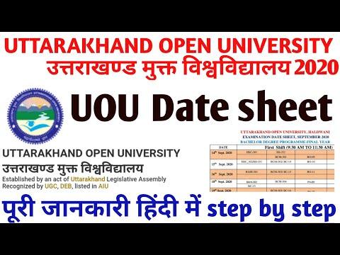 Uttarakhand Open University Exam Date Sheet 2020    UOU EXAM DATE SHEET 2020 , UOU EXAM Date