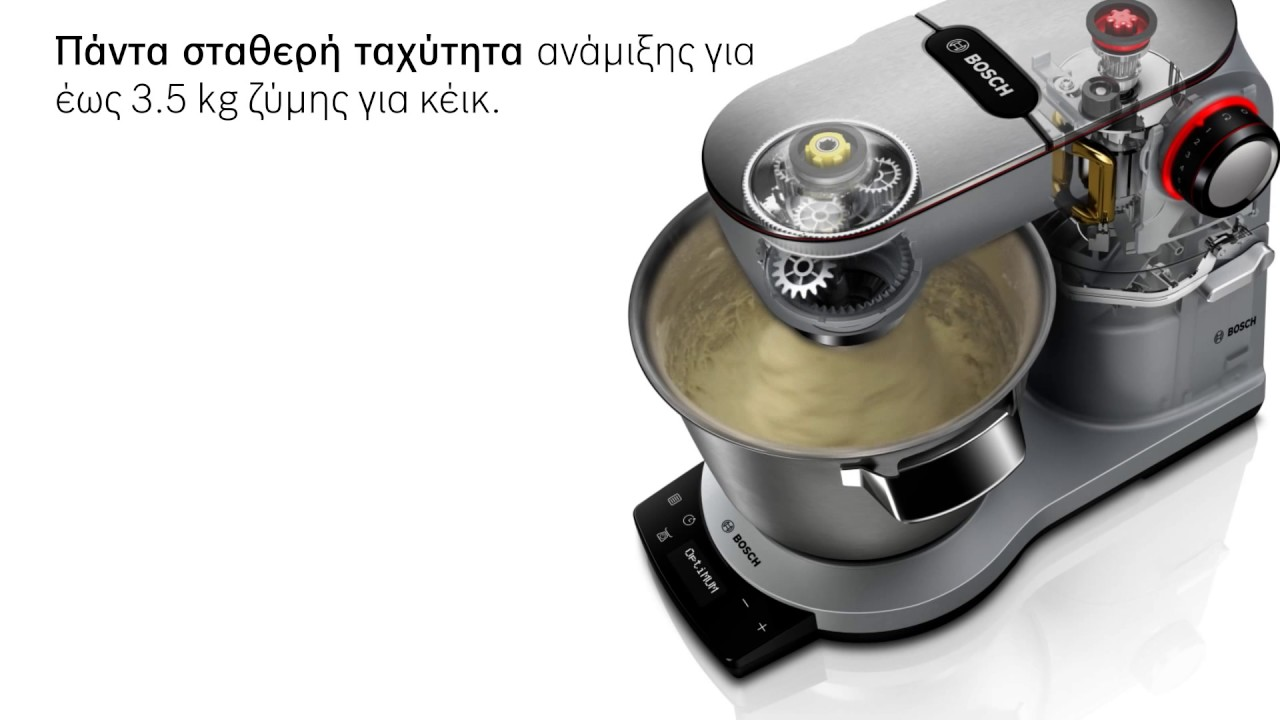 Koyzinomhxanh Bosch Optimum Smart Dough Sensor Youtube