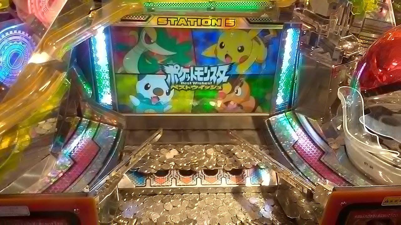 〇ポケットモンスターベストウィッシュ〇bwルーレット○メダルゲーム