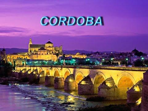 Кордова. Испания