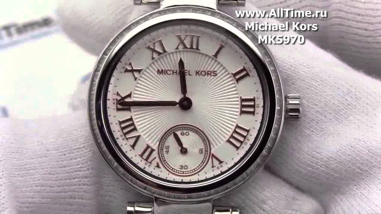 мнение, http://www alltime ru/catalog/watch/fashion/michael kors/list php узнать