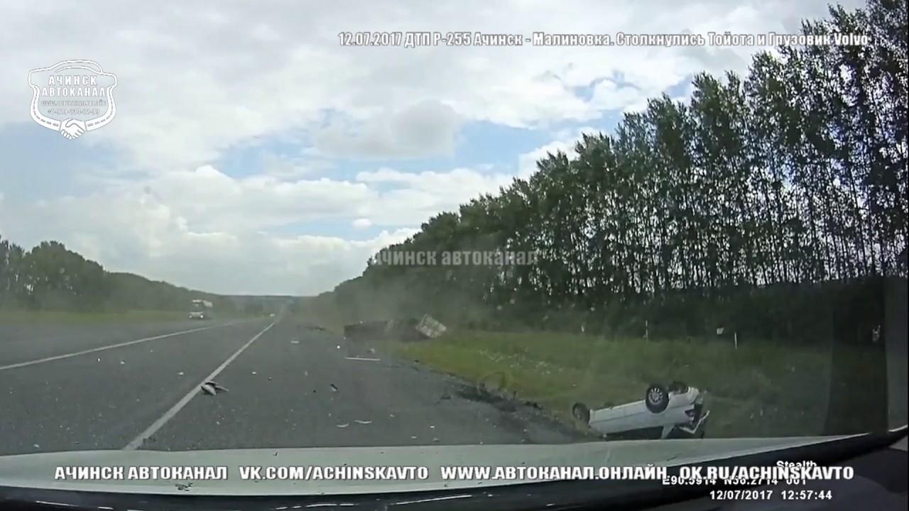 Момент аварии. 12.07.2017 ДТП Р 255 Ачинск   Малиновка. Столкнулись Тойота и Грузовик Volvo