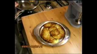 Драники - видео рецепт(Видео рецепт приготовления драников в посуде Цептер (Zepter). Вкусные домашние картофельные драники. Подписка..., 2010-04-22T11:13:14.000Z)