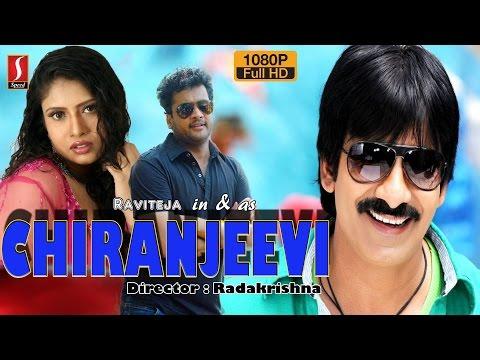 chiranjeevi tamil full movie | ravi teja tamil action movie | new tamil dubbed movie 2016 thumbnail