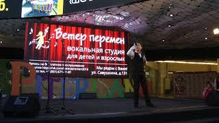 Скачать Я тебя рисую исполняет Максим Кузнецов