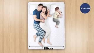 видео Стандартный размер двуспальной кровати: как выбрать место для сна