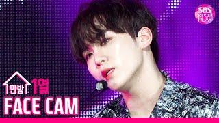 [페이스캠4K/고음질] 세븐틴 승관 '독 : Fear' (SEVENTEEN SeungKwan FaceCam)│@SBS Inkigayo_2019.9.29