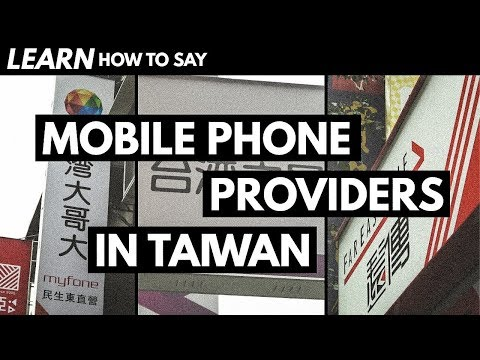 Taiwan Mobile Phone Providers | Learn How to Say in Chinese