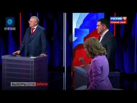 不能忍!俄女总统候选人辩论被气哭直接离场