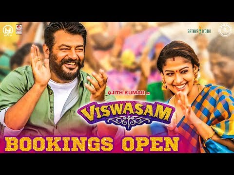 OFFICIAL: Viswasam Bookings Open! | Ajith Kumar | Nayanthara | Siva