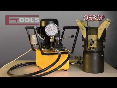 ППК-С100 Пресс для опрессовки стропов ETOOLS™
