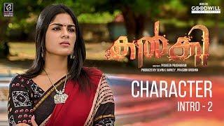 Kalki Character Intro 2 Tovino Thomas Samyuktha Menon Little Big Films Praveen Prabharam