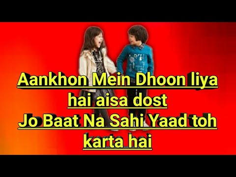 dosti ka Rishta | dosti love shayari in english | friendship shayari sad |  whatsapp sms