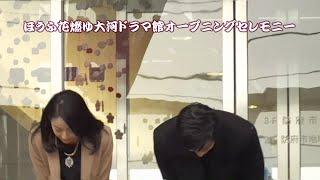 楫取素彦・美和子銅像除幕及び奉納奉告祭 シリーズ https://www.youtube...