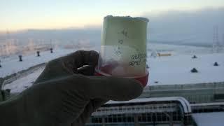 MTF OIL HYUNDAI VS ZIC, -33°C