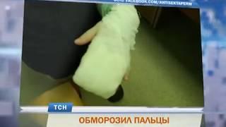В Перми трехлетний ребенок на прогулке в детском саду отморозил пальцы