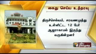 Madurai Court orders CBI to arrest 12 persons in Dinakaran attack case