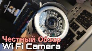 Поворотная ip камера видеонаблюдения с Wi Fi - Честный Обзор