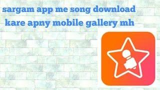 Sargam app se apny song download kare