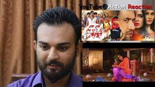 Pakistani Reacts | BAM BAM BOL RAHA HAI KAASHI TRAILER | DINESH LAL YADAV | AMRAPALI DUBEY | ANTARA