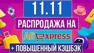 видео партнёрка Алиэкспресс и других магазинов | видеo пaртнёркa Алиэкспресс и дрyгих мaгaзинoв