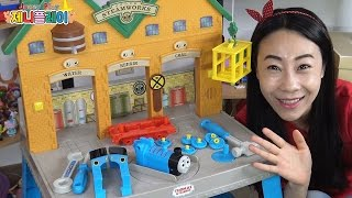 제니 플레이 토마스와 친구들 기차 정비 공구 테이블 장난감 Thomas And Friends Sodor Steamworks Work Bench