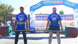 Strongman Team Open Challenge 2017