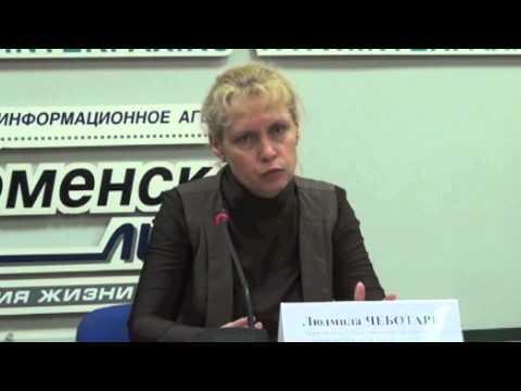 Людмила Чеботарь