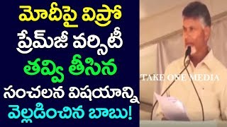 Baixar AP CM Chandrababu Naidu On PM Modi, Rahul Gandhi, Take One Media