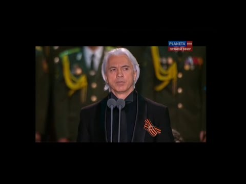 Д. Хворостовский Песни