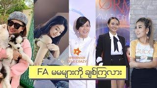 FA Cele #MyanmarCeleFA