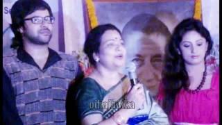 Odia Movie ''Love Marriage'' Mahurat-Sabyasachi, Riya, Bijay Mohany, Anita, Jayi