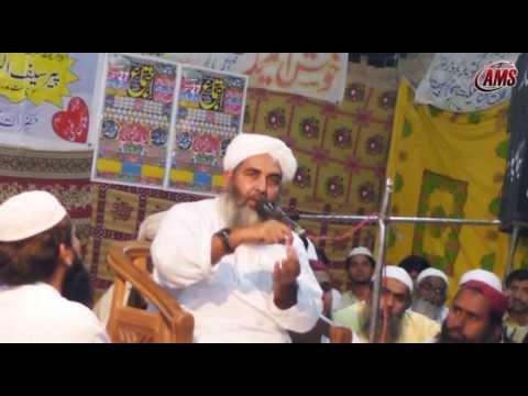 Hamara Naam Aur Hamra Kaam, Molana Ilyas Ghuman, D.G Khan, 28-10-2013