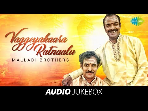 Vaggeyakaara Ratnaalu - Malladi Brothers | Audio Jukebox | Classical Album | Carnatic | HD Tracks