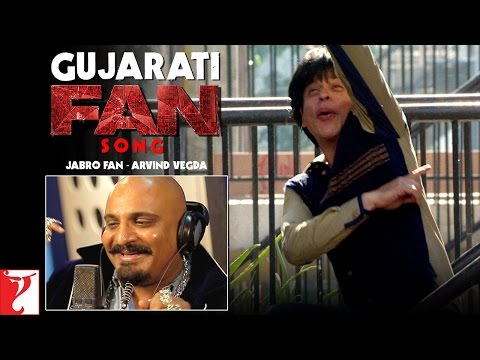 Gujarati FAN Song Anthem | Jabro Fan -...
