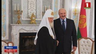 Президент встретился с участниками Священного Синода Русской и Белорусской православных церквей
