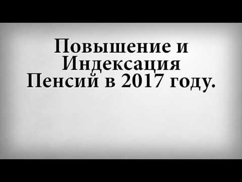 Уменьшилась пенсия в феврале 2017 - Королев - городской