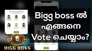 bigg boss malayalam voting|How to vote bigg boss malayalam season 2