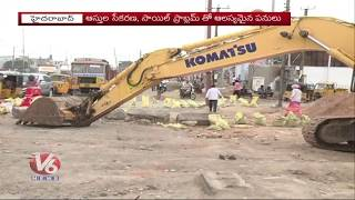 BalanagarFlyover #HyderabadTraffic Subscribe Youtube at http://goo....
