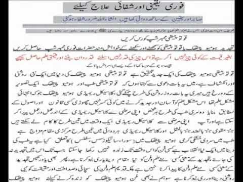 Short essay on dengue fever in pakistan