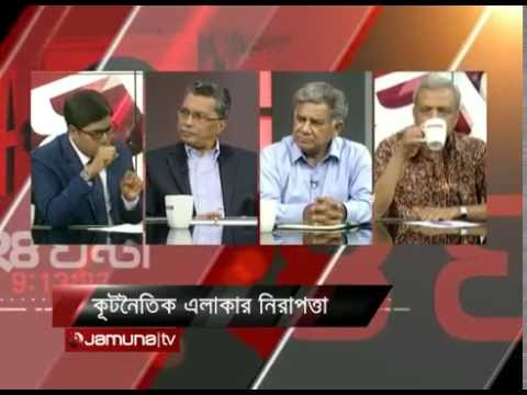 Diplomatic Zone Security in Bangladesh