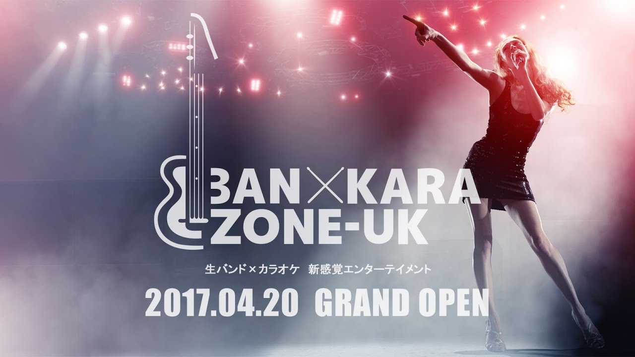 「ban×kara 大阪」の画像検索結果