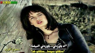 اروع واجمل اغنية تركية من مسلسل دموع الورد(:::ياوردتي البيضاء:::)اغنية التي أبكت الملايين