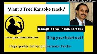 Aaj Ki Raat -Karaoke