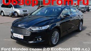 ford Mondeo 2016 2.0 EcoBoost (199 л.с.) 2WD AT Titanium - видеообзор