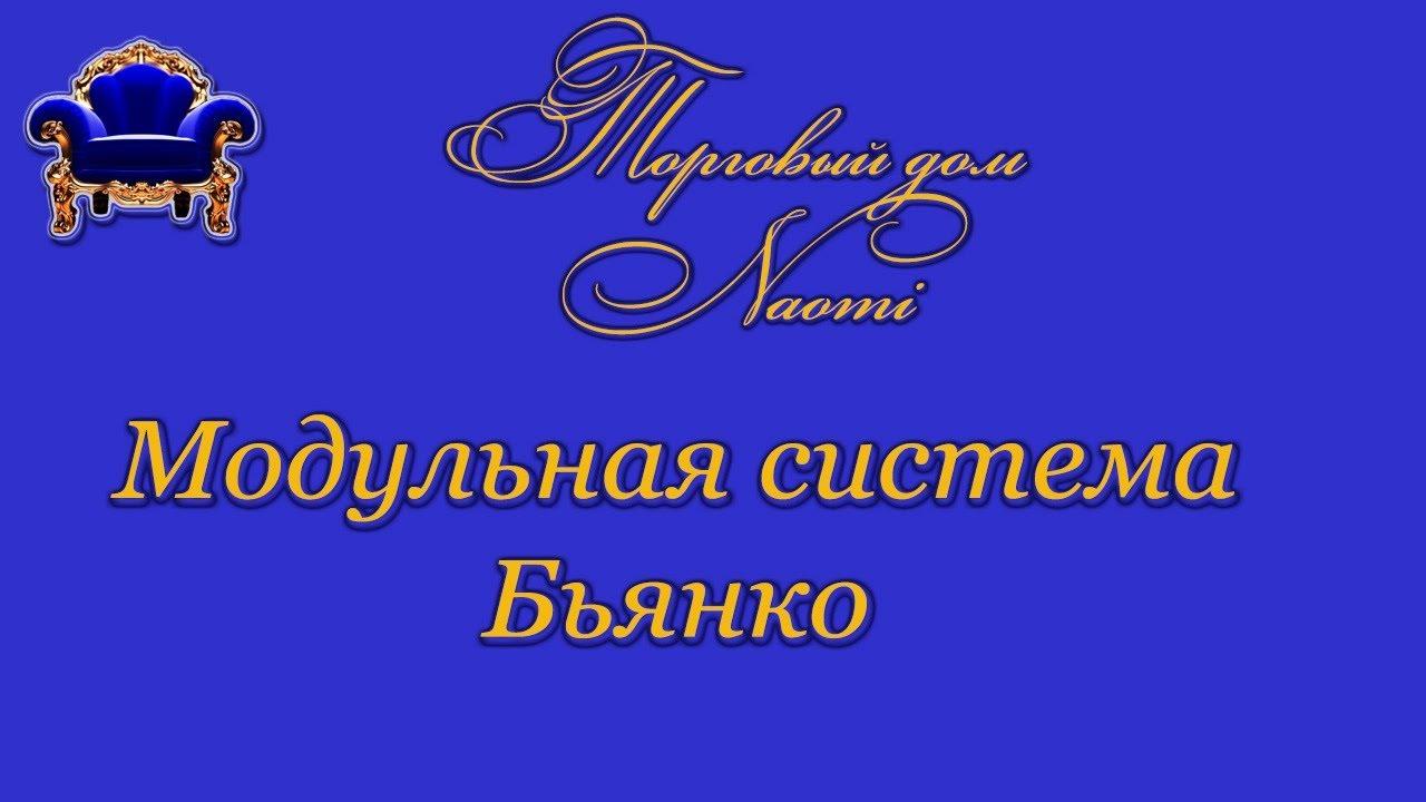 Комоды и тумбы, ведущей мебельной фабрики боровичи-мебель, все. К заказу доставка в пределах санкт-петербурга осуществляется за счет.