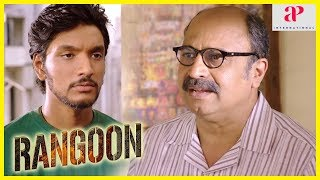Rangoon Tamil Movie Scenes | Gautham Karthik learns about gold smuggling | Siddique | Sana Makbul