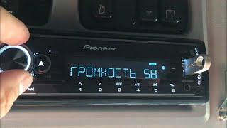 Установил акустику от LOUD SOUND в новый КАМАЗ NEO !!! Супер )
