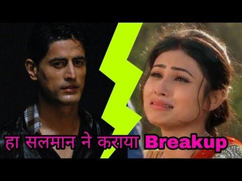 Salman Khan is reason behind Mouni Roy's breakup with Mohit Raina ! Checkout how